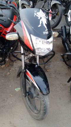TVS Star City 110cc 2012