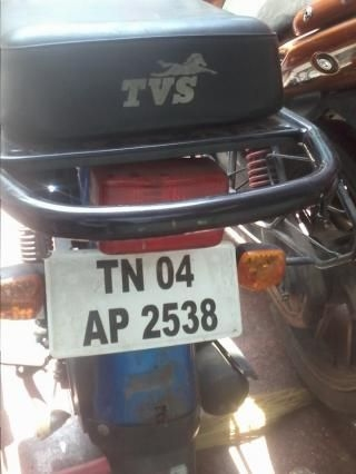 TVS Heavy Duty Super XL 70cc 2011