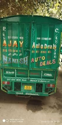 Mahindra Champion Load CNG 2016