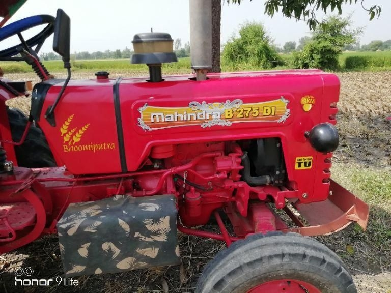 Mahindra B 275 Tractor for Sale in Anand- (Id: 1416946236) - Droom