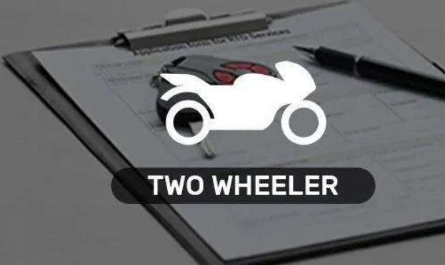 Transfer of Ownership and Addition of Hypothecation - Two Wheeler