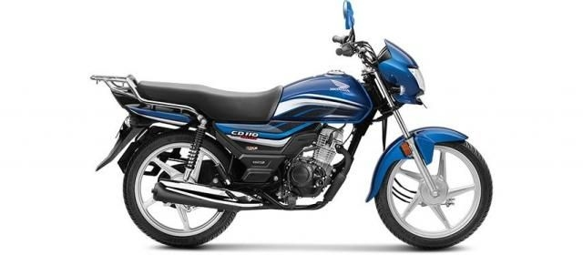 Honda CD 110 Dream DLX BS6  2020